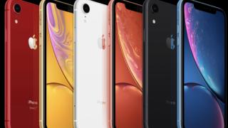 NTTドコモの「iPhone XR」が僅か1ヵ月で異例の値下げ!